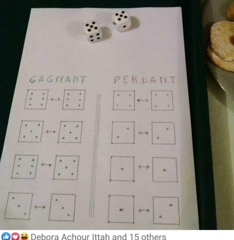 משחק קוביה